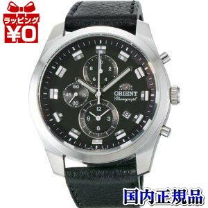 WV0161TT ORIENT Orient Neo70's ネオセブンティーズ BIG CASE domestic genuine manufacturer warranty watch watch Christmas gift
