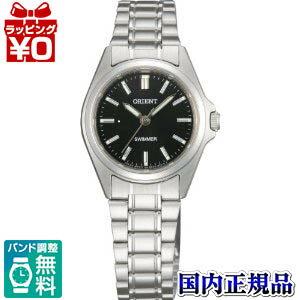 WW0061QC ORIENT Orient SWIMMER swimmer domestic genuine manufacturer warranty watch watch Christmas gift fs3gm