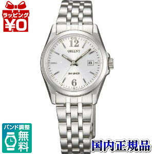 WW0181SZ ORIENT orient SWIMMER swimmer clock domestic regular article maker guarantee watch watch Christmas present fs3gm belonging to