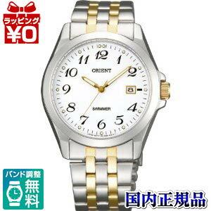 WW0421UN ORIENT Orient SWIMMER swimmers watch domestic genuine manufacturer warranty watch watch Christmas presents fs3gm