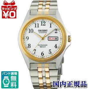 WW0401UG ORIENT orient SWIMMER swimmer clock domestic regular article maker guarantee watch watch Christmas present fs3gm belonging to
