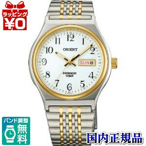 WW0431UG ORIENT Orient SWIMMER swimmers watch domestic genuine manufacturer warranty watch watch Christmas gift
