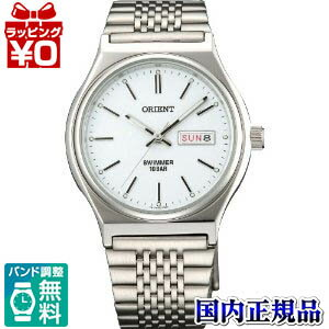 WW0451UG ORIENT Orient SWIMMER swimmers watch domestic genuine manufacturer warranty watch watch Christmas presents fs3gm