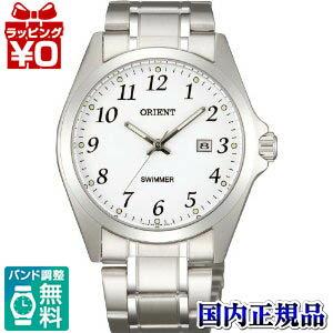 WW0371UN ORIENT orient SWIMMER swimmer clock domestic regular article maker guarantee watch watch Christmas present fs3gm belonging to