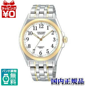 WW0041QB ORIENT Orient SWIMMER swimmer domestic genuine manufacturer warranty watch watch Christmas gift fs3gm