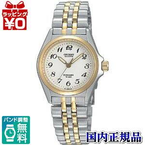 WW0081QB ORIENT orient SWIMMER swimmer clock domestic regular article maker guarantee watch watch Christmas present fs3gm belonging to