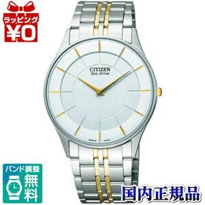 AR3014-56ACITIZENシチズンEXCEEDエクシードエコ・ドライブメンズ腕時計国内正規品ウォッチWATCH販売種類