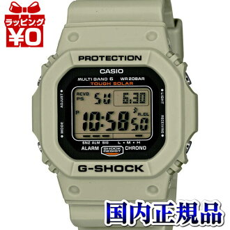 GW-M5610SD-8JF Casio g-shock watch 20 ATM water resistant radio solar (World Bureau of 6 receiving) domestic genuine watch WATCH manufacturers warranty sales type Christmas gifts fs3gm