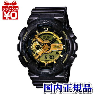 GA-110BR-5AJF Casio g-shock G shock limited model mens watch 20 atmospheric pressure waterproof 1 / 1000 sec stopwatch domestic genuine watch WATCH maker guaranteed sales type Christmas gifts