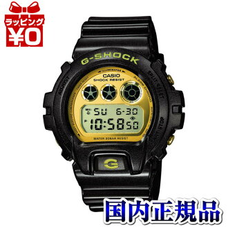 DW-6900BR-5JF Casio g-shock G shock limited edition model mens watch 20 pressure waterproof shock structure domestic genuine watch WATCH manufacturers warranty sales type Christmas gifts fs3gm