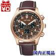 全世界送料無料/CITIZEN シチズン CA4003-02X エコ・ドライブ ミリタリーモデル クロノグラフ メンズ腕時計
