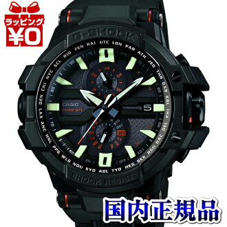 GW-A1000FC-3AJF Casio g-shock G shock mens watch 20 atmospheric pressure waterproof radio solar world 6 stations domestic genuine watch WATCH manufacturers warranty sales type Christmas gifts