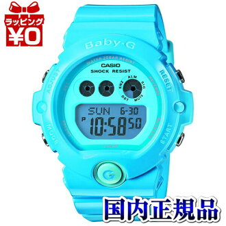 BG-6902-2BJF Casio baby-g baby G limited edition model ladies watch 20 pressure waterproof shock structure domestic genuine watch WATCH manufacturers warranty sales type Christmas gifts fs3gm