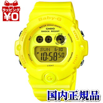 BG-6902-9JF Casio baby-g baby G limited edition model ladies watch 20 pressure waterproof shock structure domestic genuine watch WATCH manufacturers warranty sales type Christmas gifts fs3gm