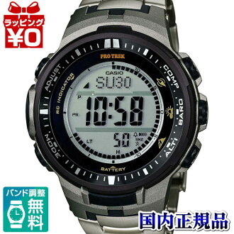 PRW-3000T-7JF Casio PROTREK protrek mens watch 10 ATM waterproof radio solar world 6 stations domestic genuine watch WATCH manufacturers warranty sales type Christmas gifts