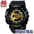BA-110-1AJF CASIO カシオ Baby-G ゴールド ブラック 黒金 ベイビージー ベビージー Baby-G ブラック Baby−G レディース 腕時計 おしゃれ かわいい 送料無料 プレゼント