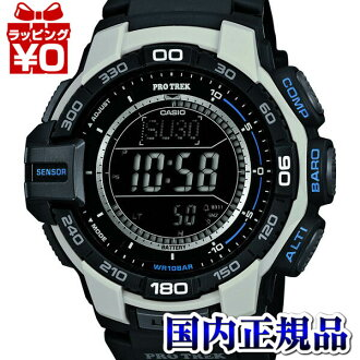 PRG-270-7JF Casio PROTREK protrek mens watch 10 ATM waterproof tough solar domestic genuine watch WATCH manufacturers warranty sales type Christmas gifts