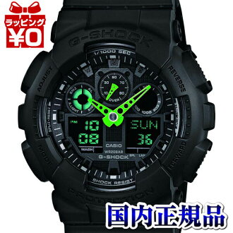 GA-100C-1a3jf Casio g-shock G shock mens watch 1 / 1000 seconds stopwatch antimagnetic Watch (JIS species) genuine watch WATCH manufacturers with guaranteed sales kind Christmas gifts