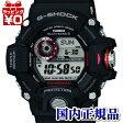 GW-9400J-1JF G-SHOCK CASIO カシオ G-SHOCK ジーショック gshock Gショック 電波 ソーラー 腕時計 国内正規品 送料無料