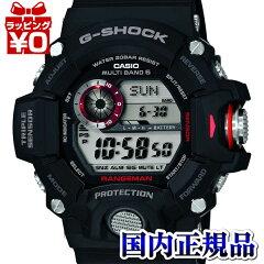 GW-9400J-1JF 【CASIO】 カシオ G-SHOCK Gショック 腕時計 20気圧防水 電波ソーラー世界6局 国...