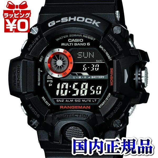 腕時計, メンズ腕時計  GW-9400BJ-1JF CASIO G-SHOCK gshock G g-