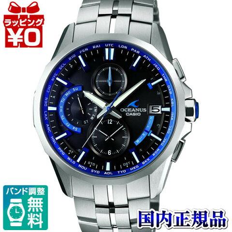 OCW-S3000-1AJF CASIO カシオ オシアナス OCEANUS MADE IN JAPAN 電波ソーラー 腕時計 国内正規品 送料無料 プレゼント