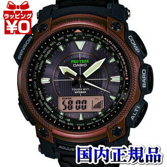 PRW-5050YT-5JF Casio PROTREK protrek watch 10 ATM water resistant high, pressure, temperature and orientation measurement features domestic genuine watch WATCH manufacturers with guaranteed sales type mens Christmas gifts fs3gm