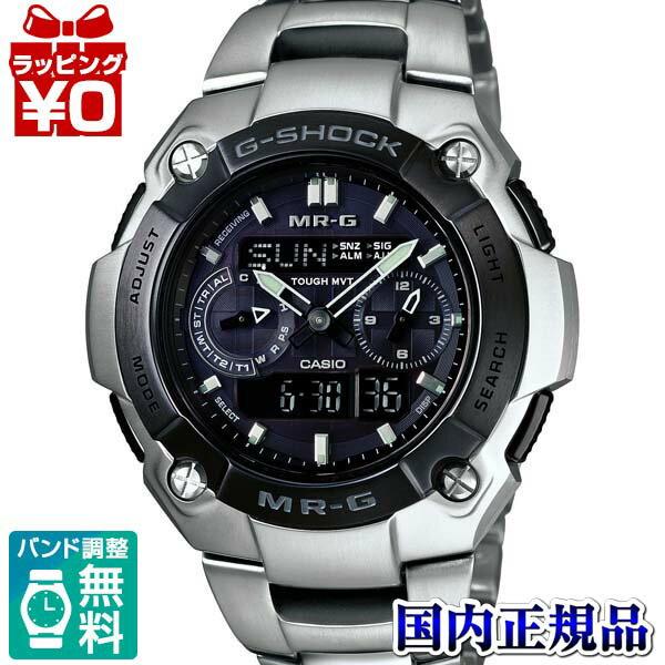 腕時計, メンズ腕時計 102000OFFMRG-7600D-1BJF CASIO G-SHOCK gshock G