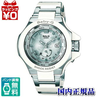 BGA-1300-7AJF Casio baby-g baby G watch 20 pressure waterproof radio solar world 6 Office genuine watch WATCH manufacturers warranty sales type women