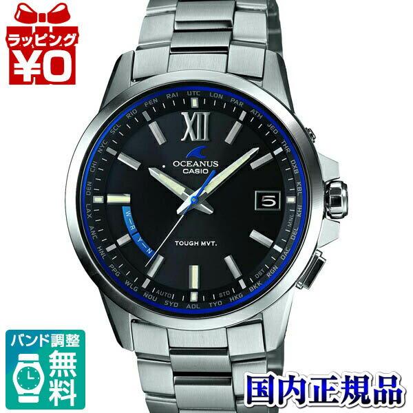 CASIO oceanus 2000OFFOCW-T150-1AJFOCEANUS CASIO ...