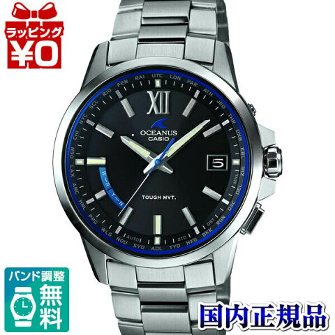 OCW-T150-1AJF/OCEANUS オシアナス カシオ CASIO MADE IN JAPAN 送料無料 プレゼント