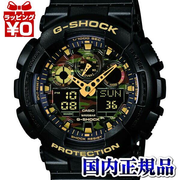 腕時計, メンズ腕時計 1000OFF GA-100CF-1A9JF CASIO G-SHOCK gshock G
