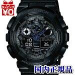 GA-100CF-1AJF/GショックG-SHOCK4971850995050メンズ【レア】カシオ【CASIO】【腕時計ウォッチWATCH送料無料】