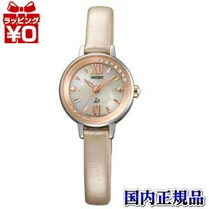 WI0231WD/ORIENTオリエントioイオレディース腕時計【ウォッチWATCH】