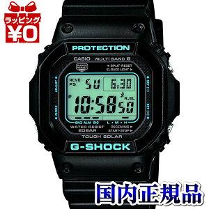 GW-M5610BA-1JFカシオ/G-SHOCK/Gショック電波ソーラー世界6局メンズ腕時計【ウォッチWATCH】