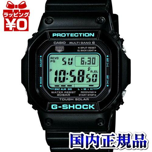 GW-M5610BA-1JF CASIO カシオ G-SHOCK 黒 ブラック ジーショック gshock Gショック 電波 ソー...