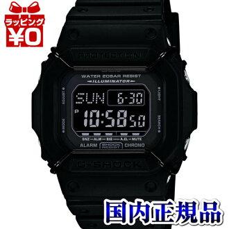 DW-D5600P-1JF Casio /G-SHOCK/G shock shock structure men watch-resistant