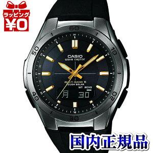 WVA-M640B-1A2JFカシオ/CASIO/WAVECEPTOR電波ソーラー世界6局メンズ腕時計【ウォッチWATCH】