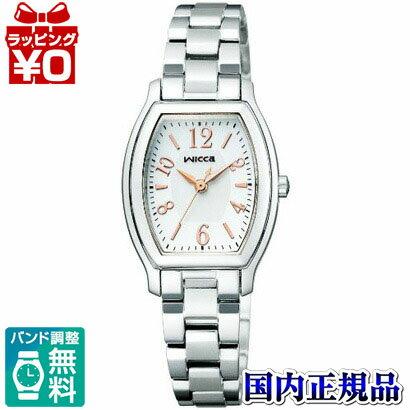 腕時計, レディース腕時計 KH8-713-11 CITIZENwiccaBASIC