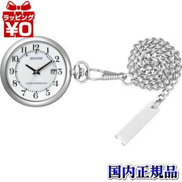 KL7-914-11 CITIZEN/REGUNO/ソーラーテック電波時計/スタンダード メンズ腕時計 送料無料 プレゼント