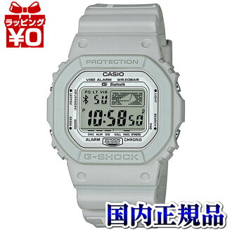 GB-5600B-K8JF Casio G-SHOCK×Kevin Lyons tied up model ( Curated by Arkitip ) Bluetooth SMART