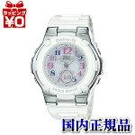 BGA-1100GR-7BJF【CASIO】カシオBaby-G/ベビーGTripper電波ソーラー世界6局レディース腕時計