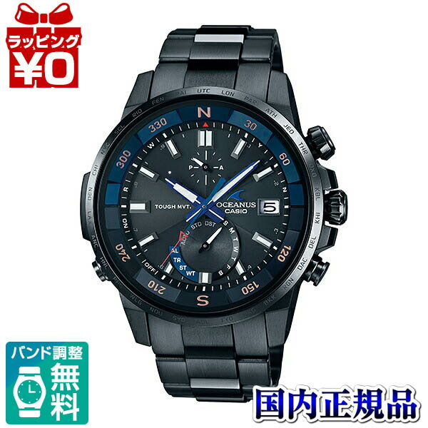 CASIO oceanus 24121800OFF5OCW-P1000B-1AJF CASIO ...