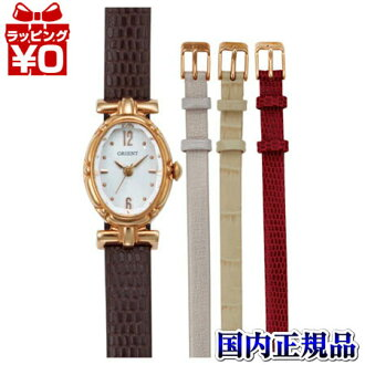 WV0121RP Orient ORIENT Neo70's classic leather (Oval) 1-2 Ref