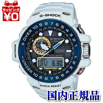 GWN-1000E-8AJF Casio /G-SHOCK/G GULFMASTER Gulf master radio solar world 6 mens watch