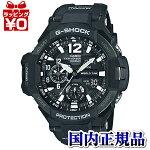 GA-1100-1AJF【CASIO】カシオ/G-SHOCK/GショックSKYCOCKPITスカイコックピット方位・温度計測機能メンズ腕時計