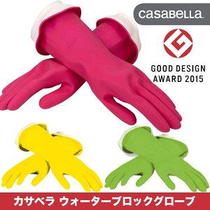casabellaカサベラゴム手袋Lサイズピンクウォーターストップグローブごむ手袋ゴムテブクロキッチン掃除