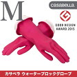 casabella カサベラ ゴム手袋 Mサイズ ピンク ウォーターストップグローブ ごむ手袋 ゴムテブクロ キッチン 掃除 送料無料 ゴム手袋 おしゃれ ゴム手袋 ロング ゴム手袋 かわいい