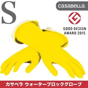 casabellaカサベラゴム手袋Sサイズピンクウォーターストップグローブごむ手袋ゴムテブクロキッチン掃除