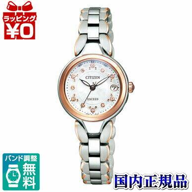 腕時計, レディース腕時計 ES8045-69W EXCEED CITIZEN